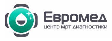 """Центр МРТ диагностики """"Евромед"""""""