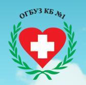 Клиническая больница №1