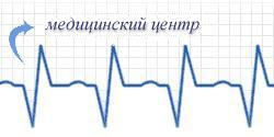 """Медицинский центр """"Медиа-Сервис"""""""