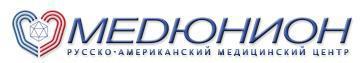 Русско-американский медицинский центр «Медюнион»