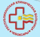 Республиканская клиническая больница