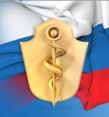 Саткинская центральная районная больница