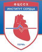 Федеральный центр сердечно-сосудистой хирургии