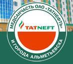 Медико-санитарная часть открытого акционерного общества «Татнефть» и города Альметьевска